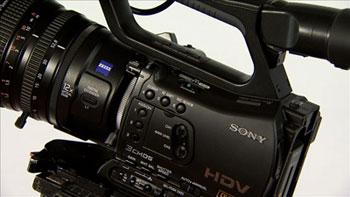 Sony HVR-Z7U