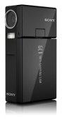 Sony NSC-GC1 Net Sharing Memory Stick
