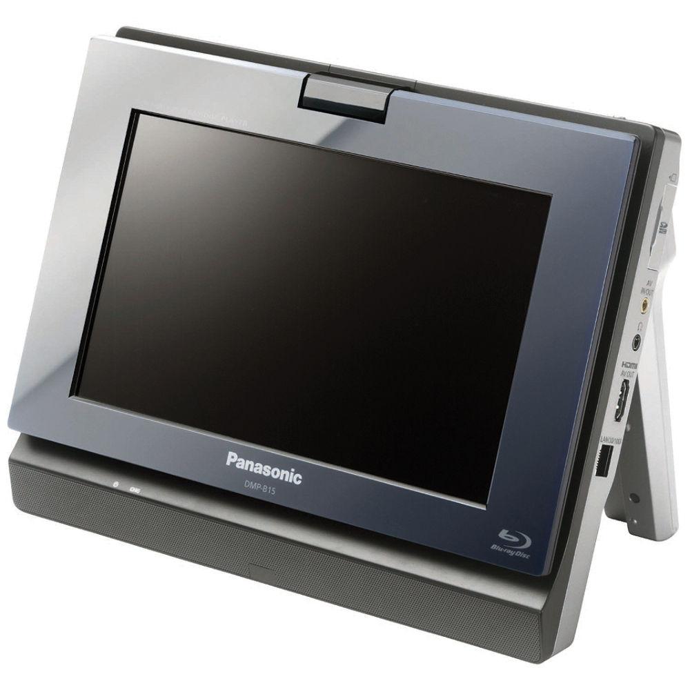 panasonic dmp b15gak multi system portable blu ray. Black Bedroom Furniture Sets. Home Design Ideas