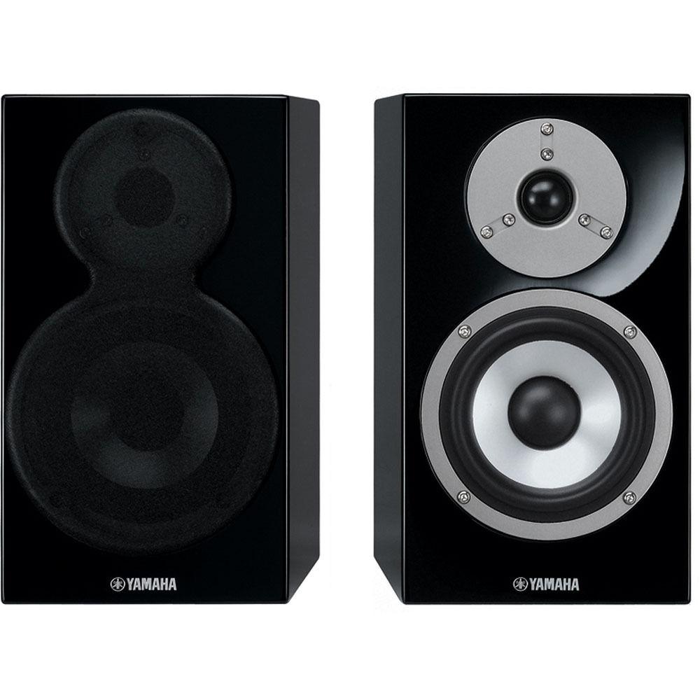 Yamaha Ns  Way Bookshelf Speakers Specs