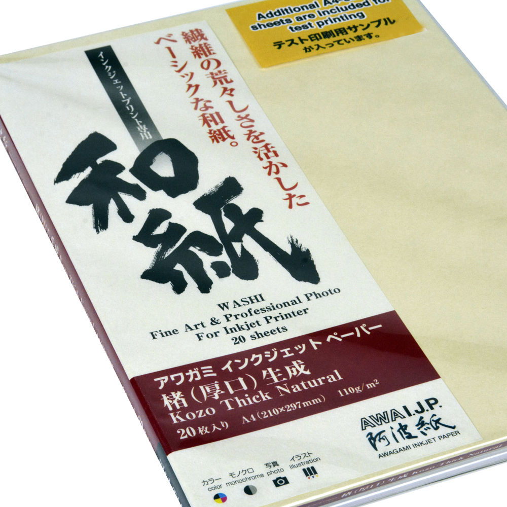 Kozo Thick Natural Fine-Art Inkjet Paper (A4, 110 gsm, 20 Sheets)