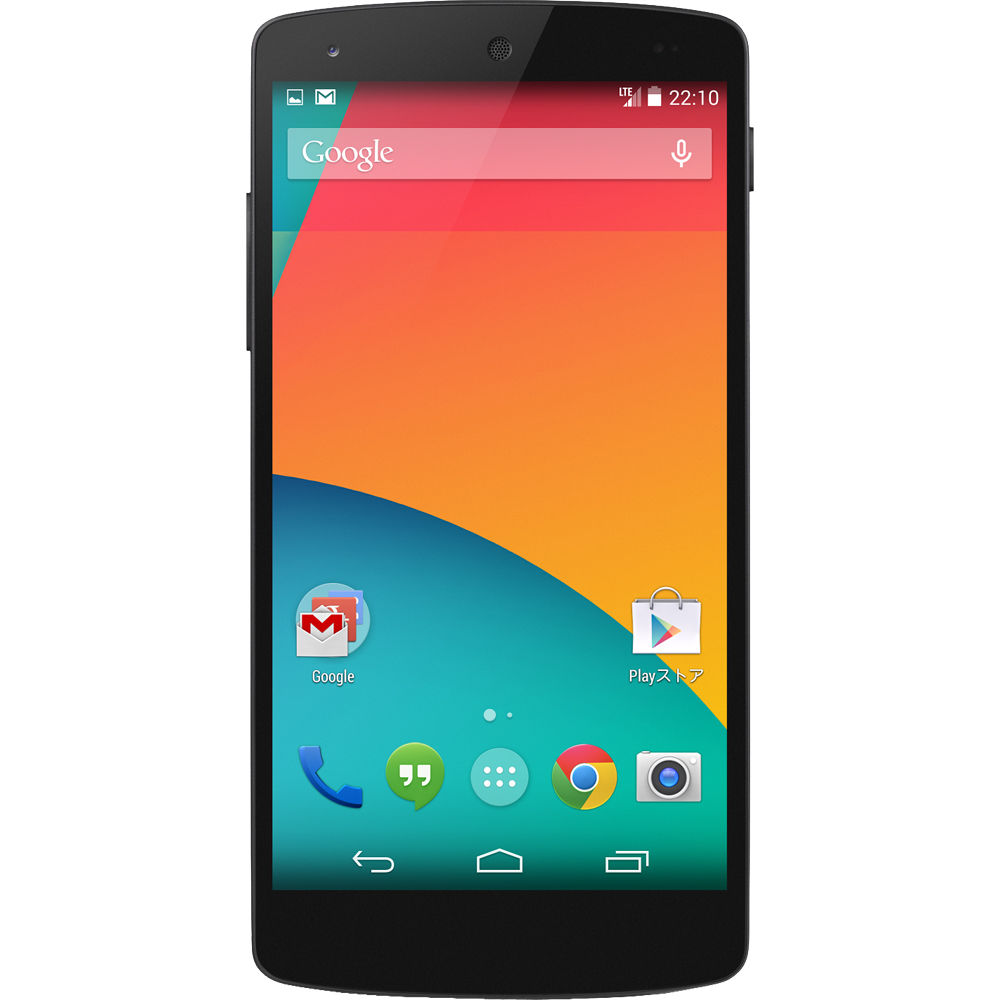 Should include lg google nexus 5 d820 review are