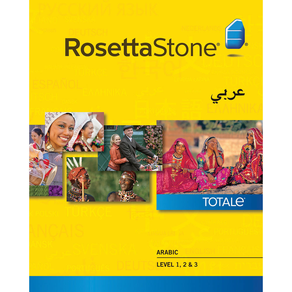 Rosetta stone arabic levels 1-3 27746mac b&h photo video.