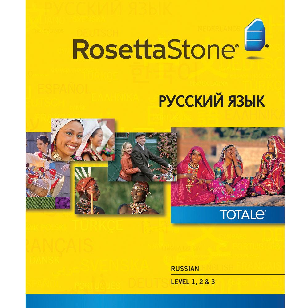 Rosetta Stone For Russian 14