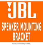 JBL MTC29-UBWH - U-Bracket for Control 29 - White