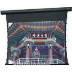 Da-Lite 96386 Large Cosmopolitan Electrol 14 x 14' Motorized Screen (120V)