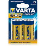 Varta High-Energy D Alkaline Batteries (2 Pack)