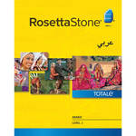 Rosetta Stone Arabic Level 1 (Version 4 / Windows / Download)