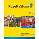 Rosetta Stone Chinese / Mandarin Level 1 (Version 4 / Windows / Download)
