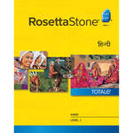 Rosetta Stone Hindi Level 1 (Version 4 / Mac / Download)