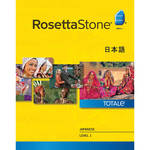 Rosetta Stone Japanese Level 1 (Version 4 / Windows / Download)
