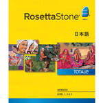 Rosetta Stone Japanese Levels 1-3 (Version 4 / Mac / Download)