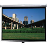 "Da-Lite 90595 Deluxe Model B Front Projection Screen (70x70"")"
