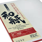 Awagami Factory Kozo Double-Layered White Fine-Art Inkjet Paper (A4, 90 gsm, 20 Sheets)
