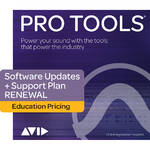 Avid Technologies Pro Tools Renewal Plan (Educational, Boxed)