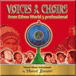 Best Service Voices & Choirs from Ethno World 5 Professional - Virtual Instrument (Download)