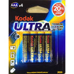 Kodak AAA 1.5V Ultra Premium Alkaline Battery (4-Pack)