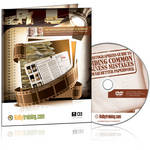 Kelby Training DVD: The Photographer's Guide to Avoiding Common Business Mistakes with Jack Reznicki and Edward Greenberg