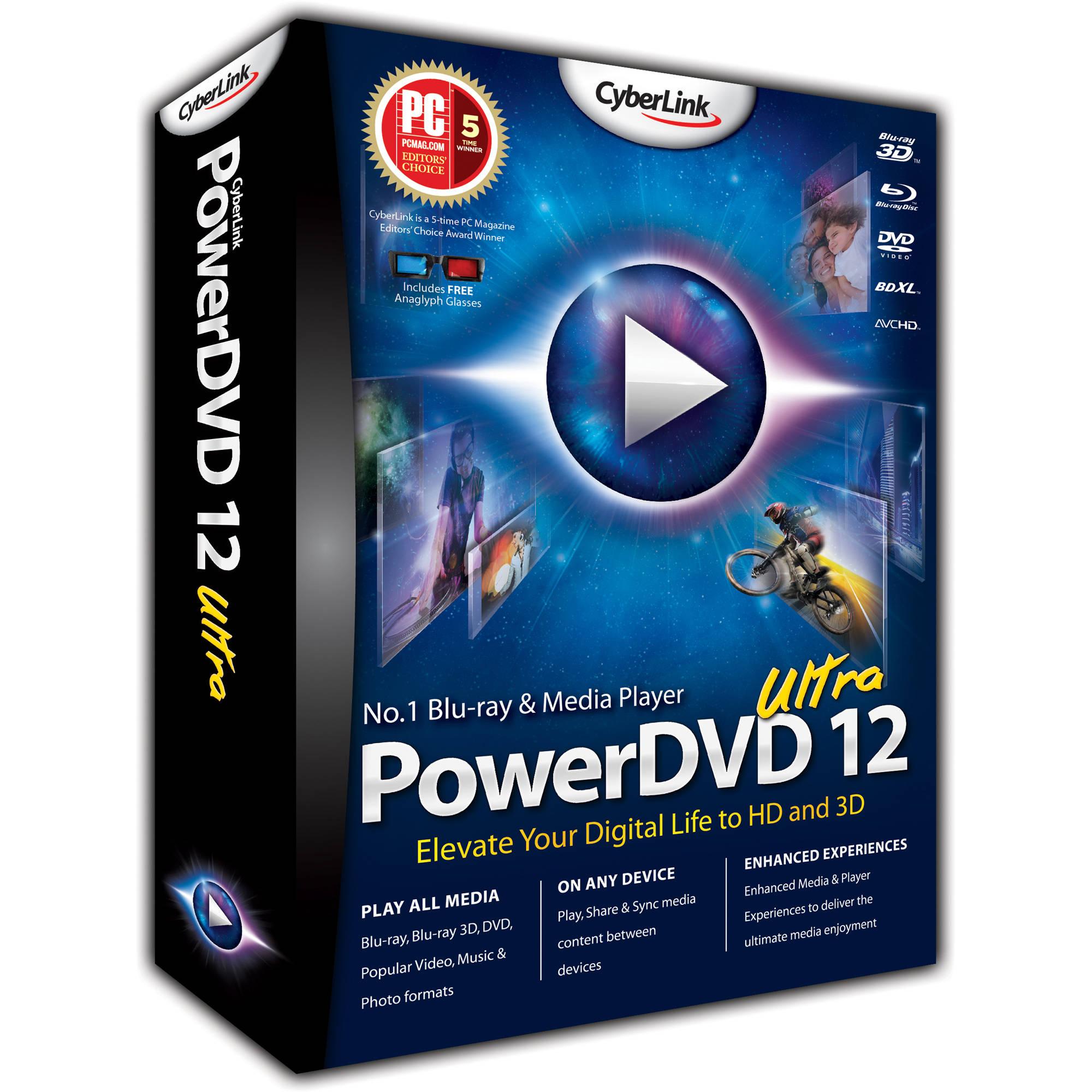 powerdvd 12 破解