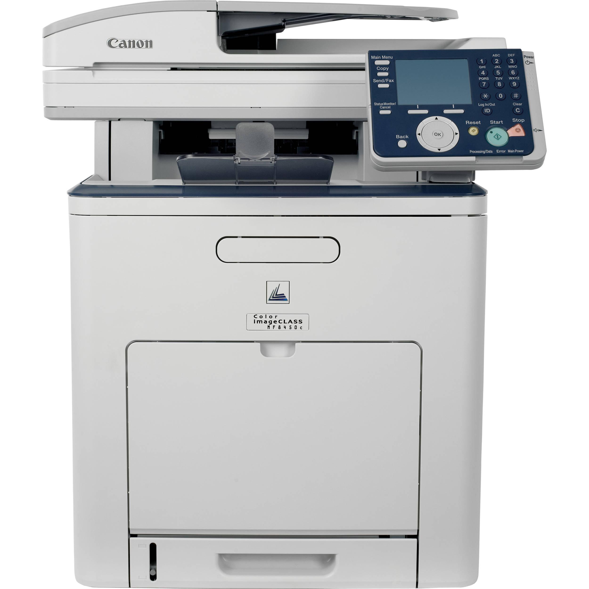 canon mf8450c color laser printer 120vac 2233b001 b h photo
