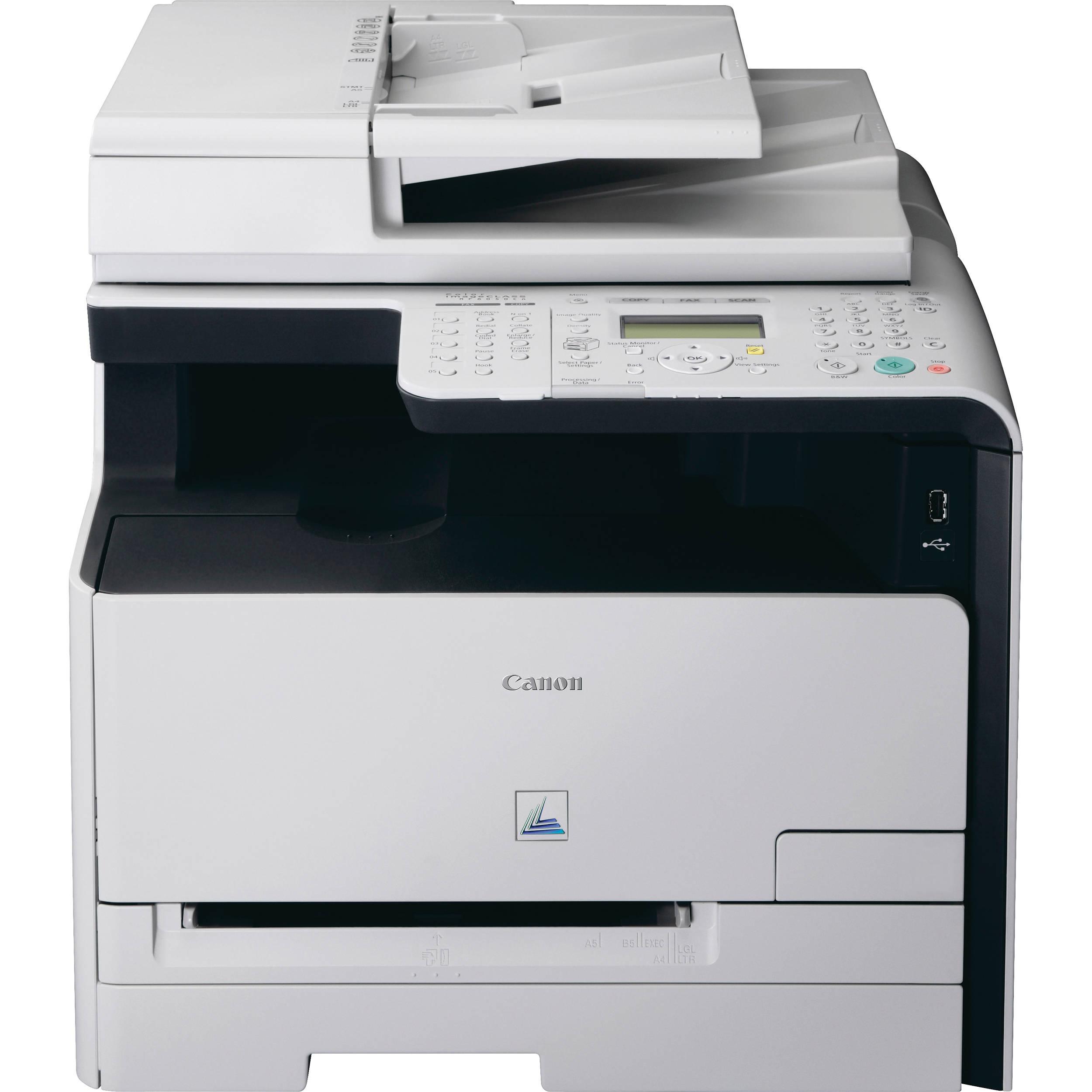 canon mf8050cn color laser printer 120vac 3556b001 b h photo