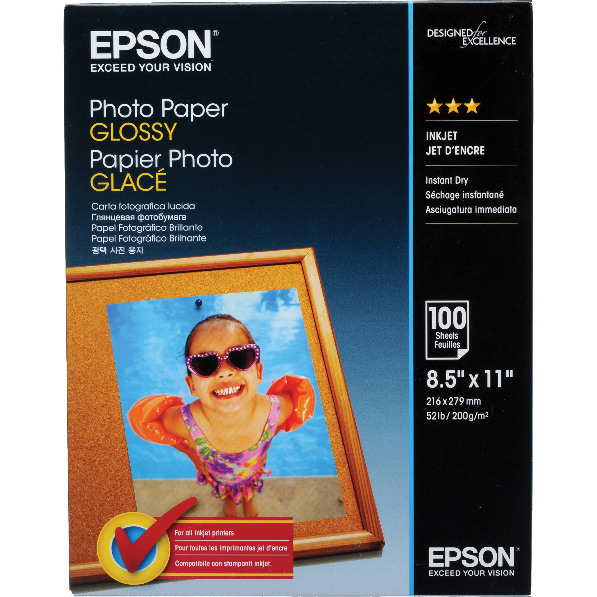 Epson Photo Paper Glossy 8 5 X 11 Quot 100 Sheets S041271