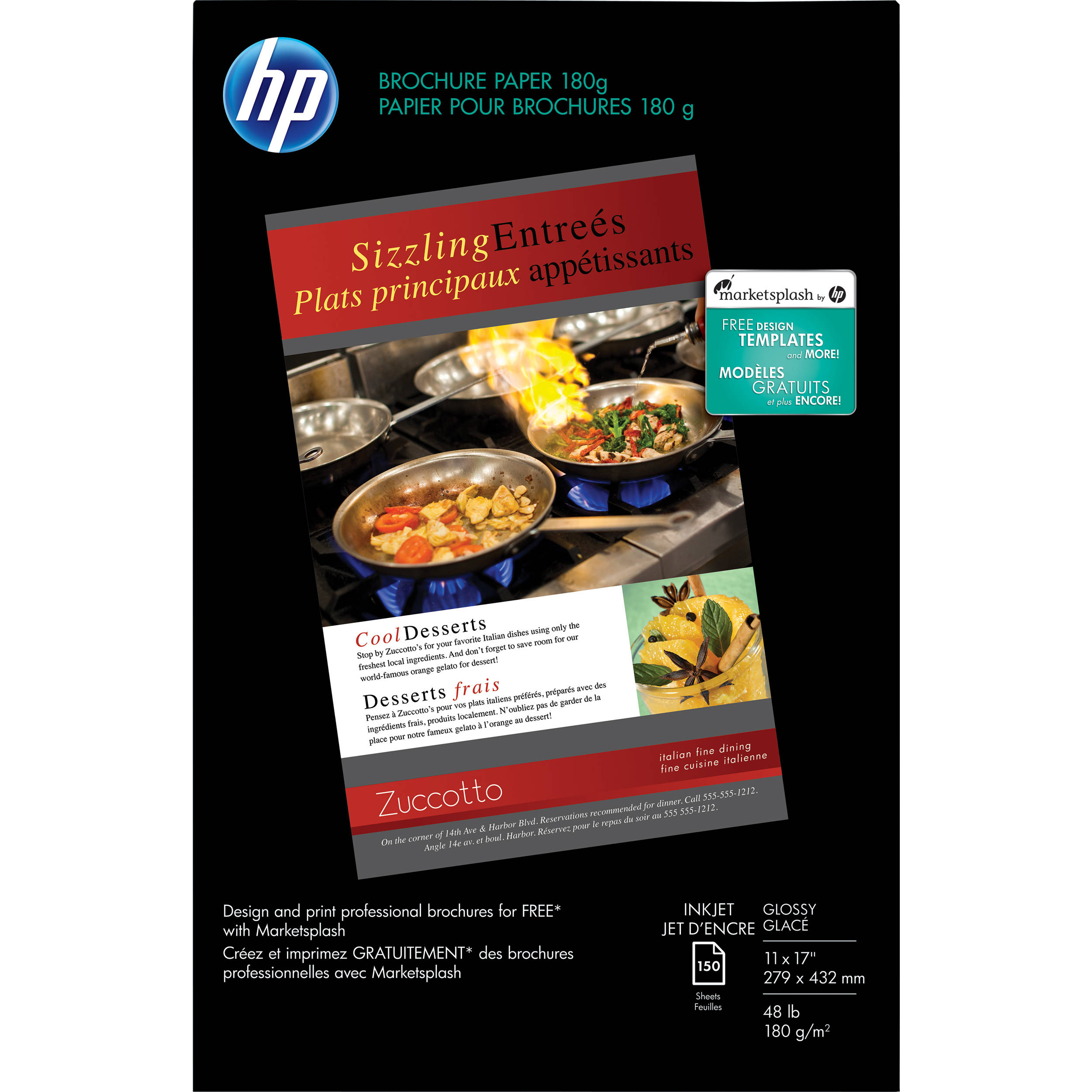Hp brochure and flyer paper for inkjet cg932a b h photo video for Hp brochure template