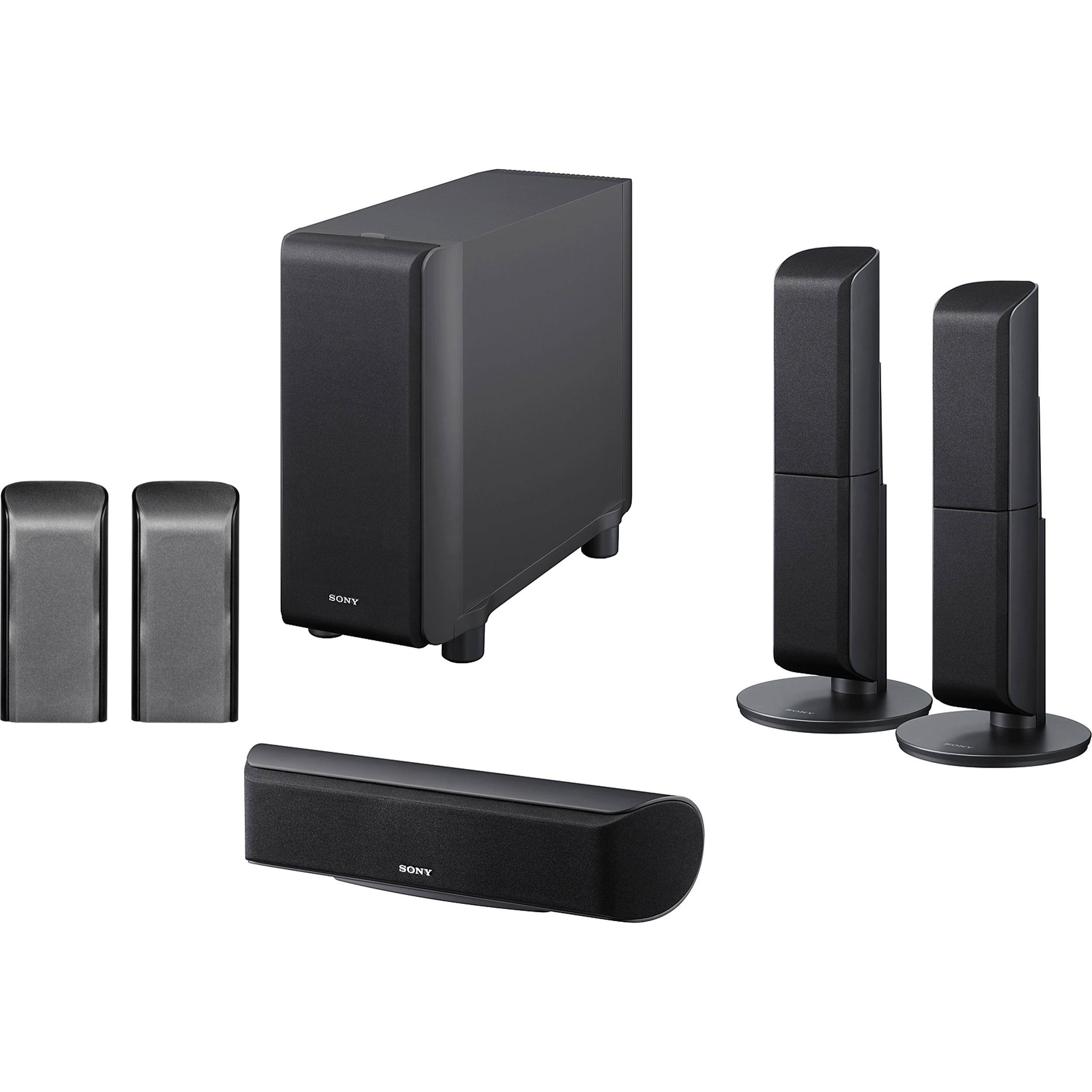 sony sa vs150h 7 1 channel speaker system savs150h b h photo. Black Bedroom Furniture Sets. Home Design Ideas