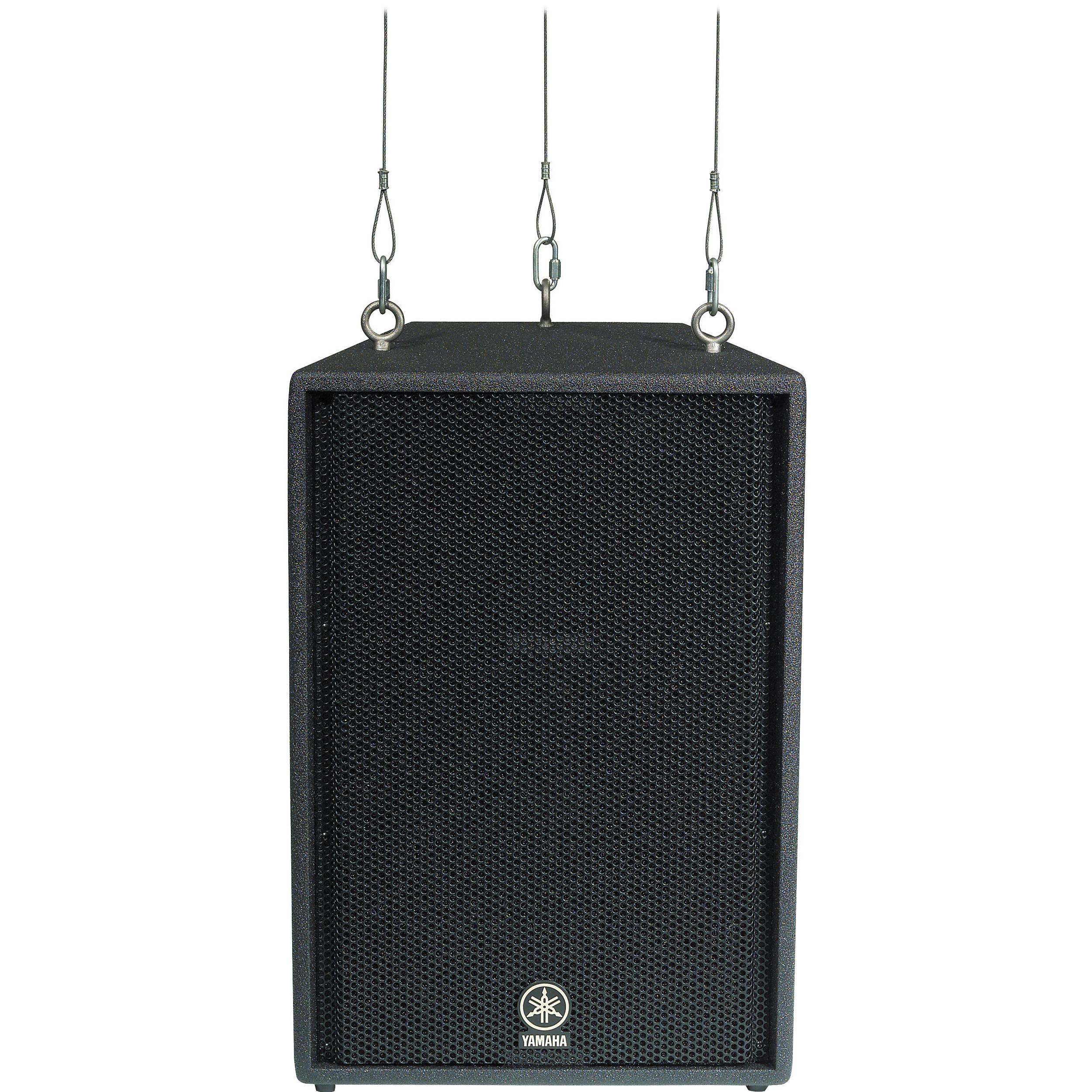 Yamaha Concert Club Series Speakers