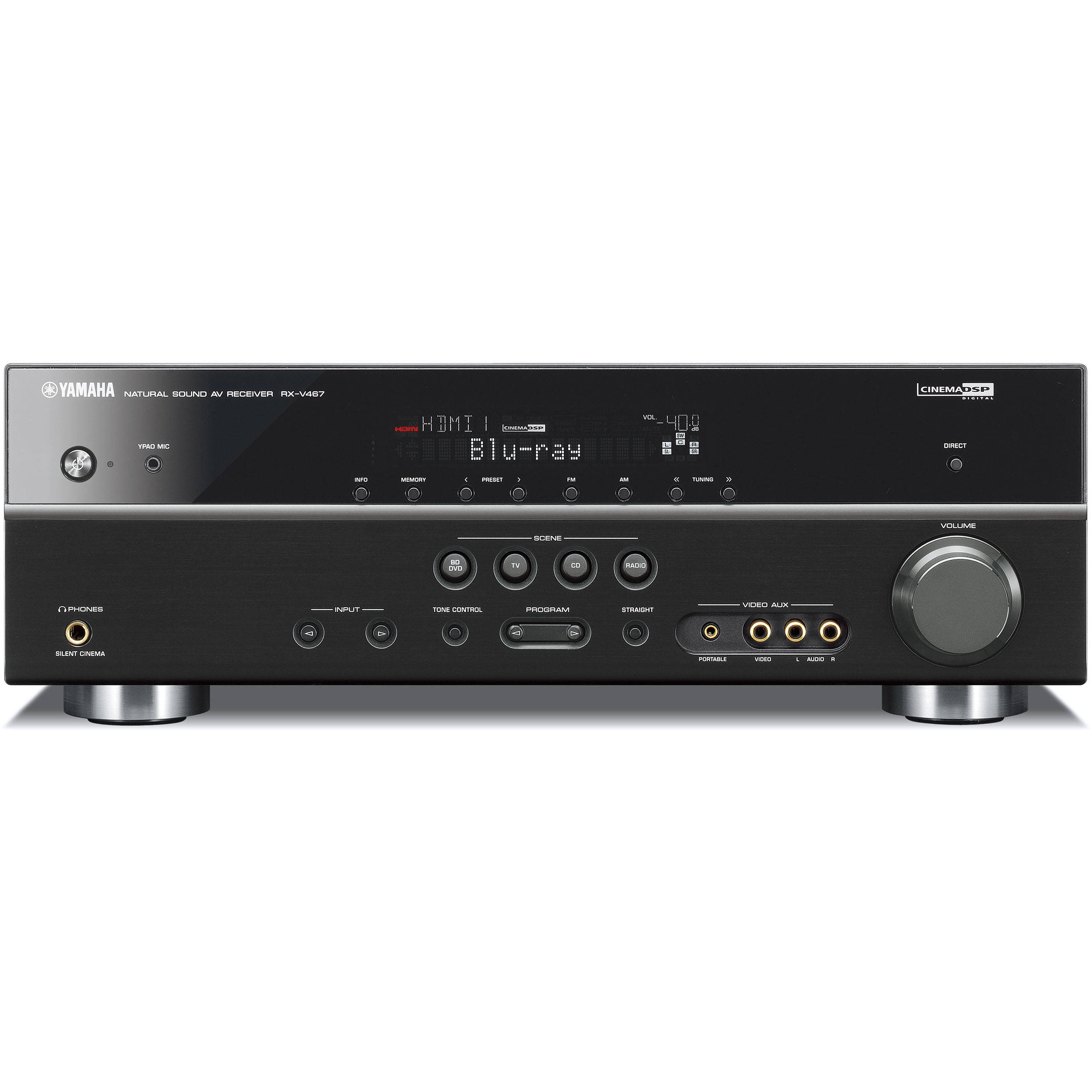 yamaha rx-v467 5.1 channel home theater receiver rx-v467bl b&h