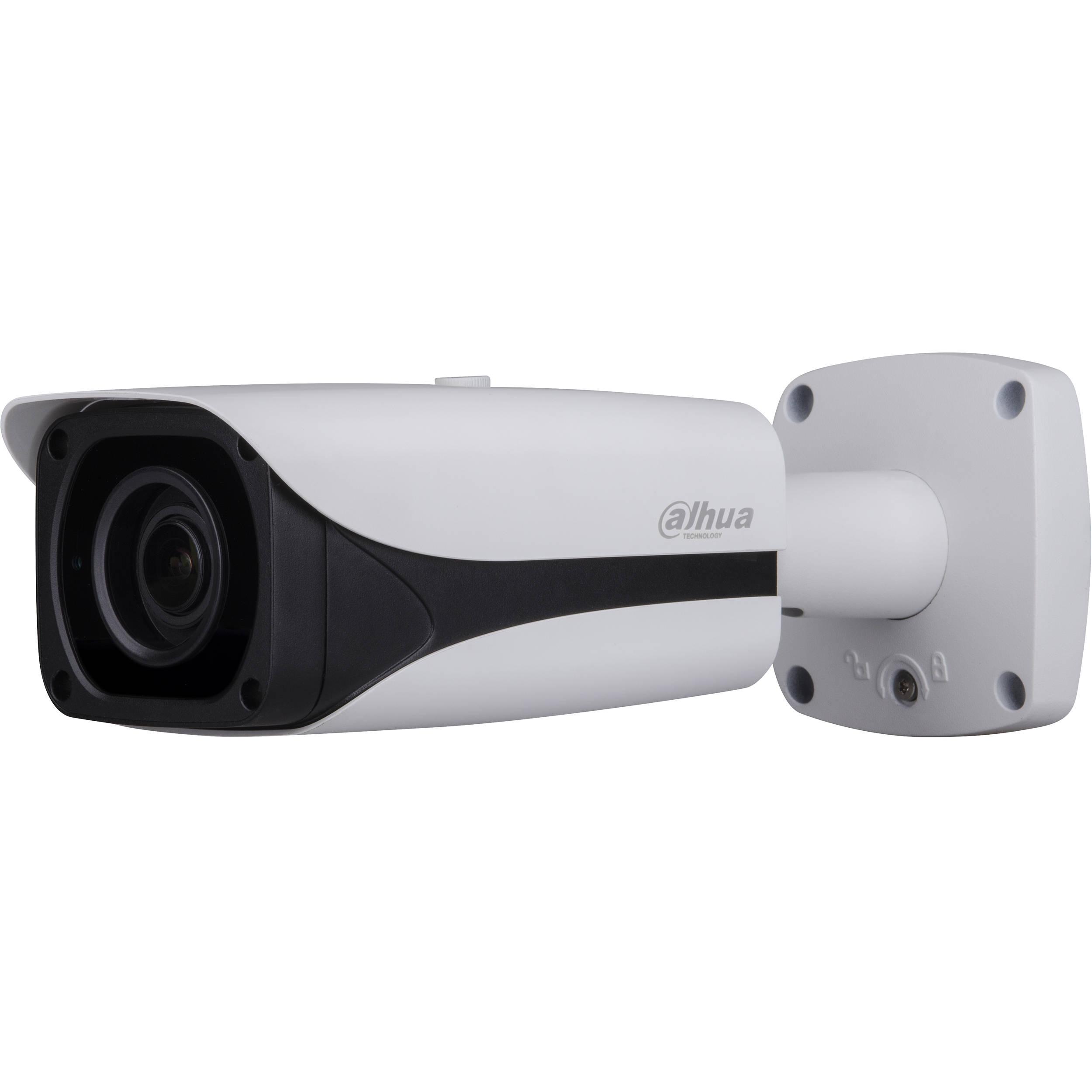 IP камера Dahua DH-IPC-HDW1220SP-0280B