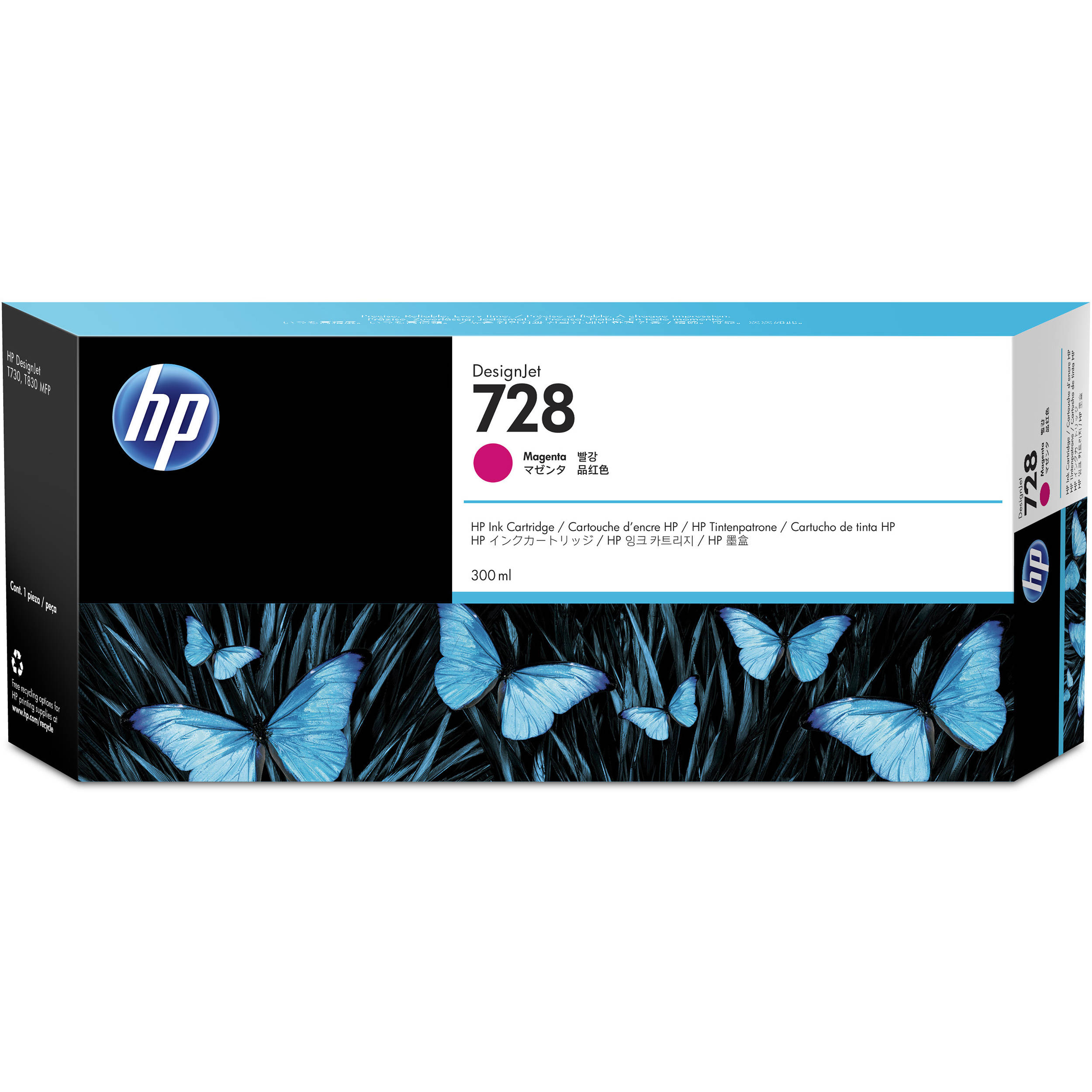 Resultado de imagen para HP 728 MAGENTA 300 ML