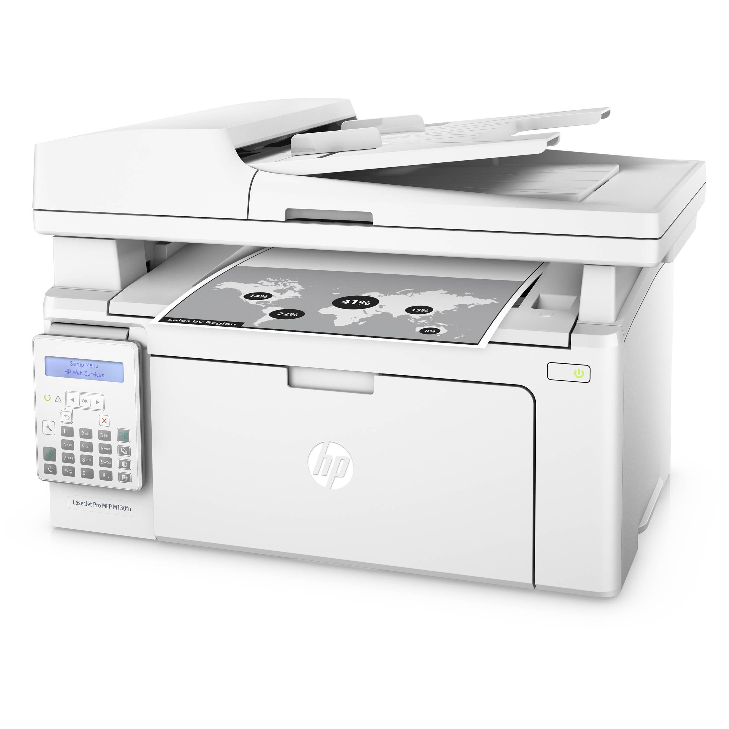 bfedad6a35b6 HP LaserJet Pro M130fn All-in-One Monochrome Laser Printer