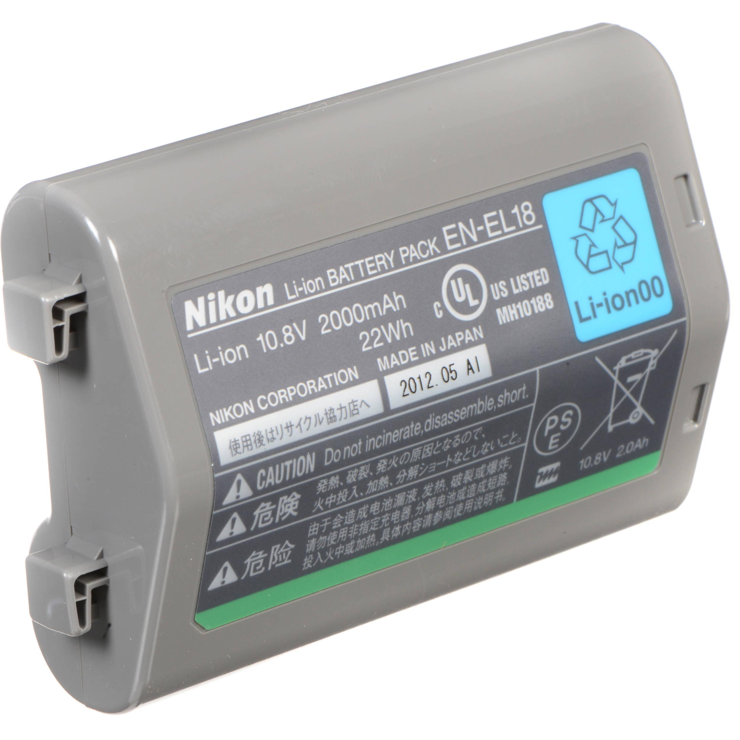 Nikon EN-EL18 Rechargeable Li-ion Battery 27050 B