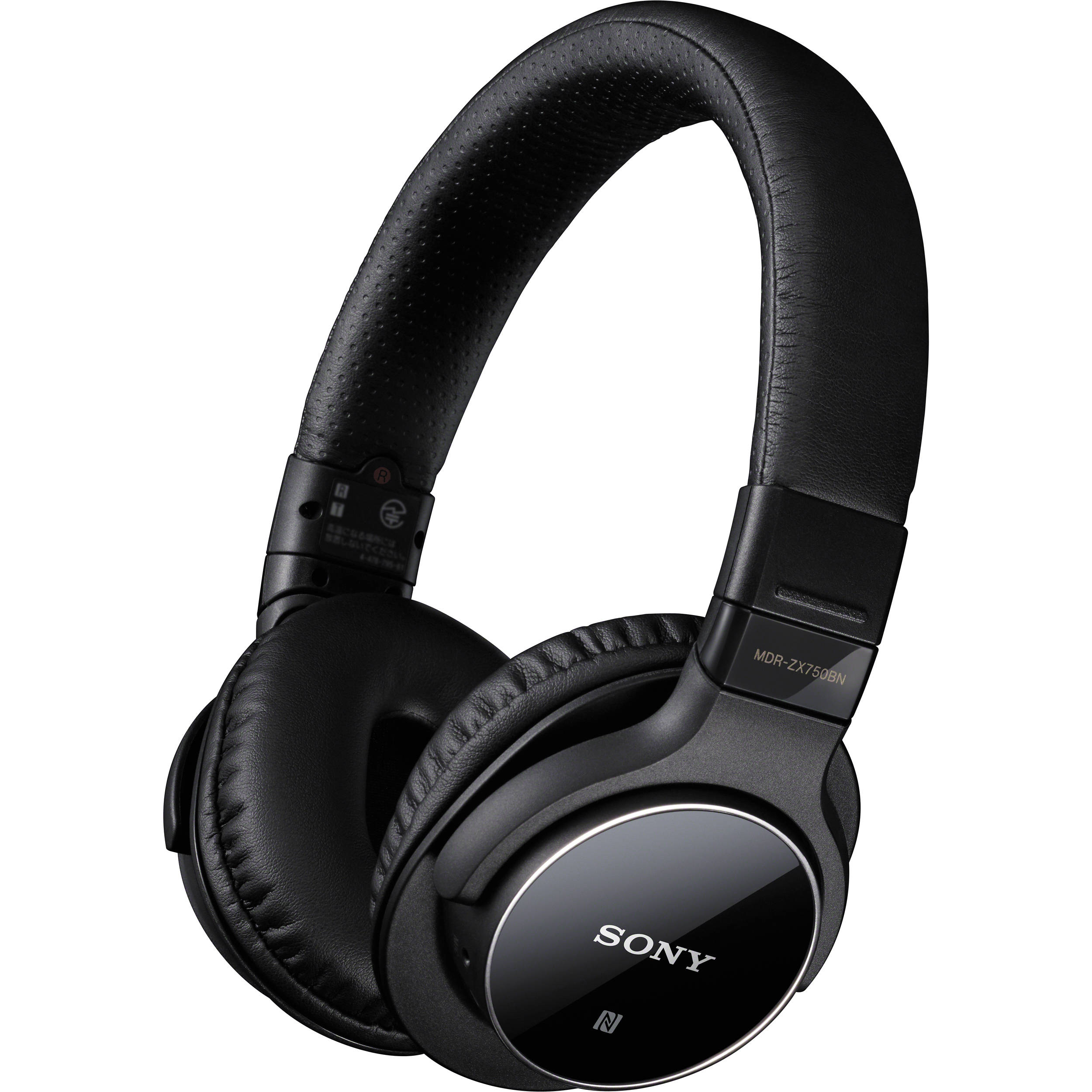 Bluetooth Wireless Headset Walmart: Sony MDR-ZX750BN Noise-Canceling Bluetooth Wireless MDRZX750BN