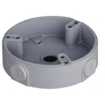 FLIR S4JF5G Circular Outdoor Junction Box For Select Cameras