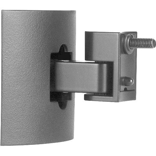bose ub 20 wall ceiling bracket silver 33550 b h photo video. Black Bedroom Furniture Sets. Home Design Ideas