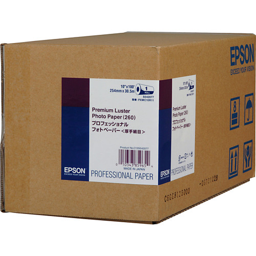 epson luster paper Wedding, portrait and fine-art photographers have traditionally used luster paper for their photos now epson offers new premium luster photo paper (260), the.