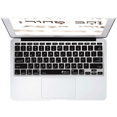 more photos 99387 e789c KB Covers Hebrew Keyboard Cover for MacBook Air HEB-M11-CB B&H