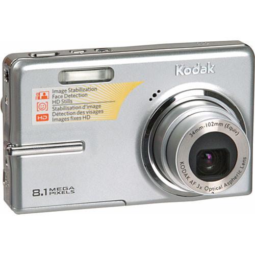 kodak easyshare m893 is digital camera silver 1274596 b h rh bhphotovideo com kodak m893is manual