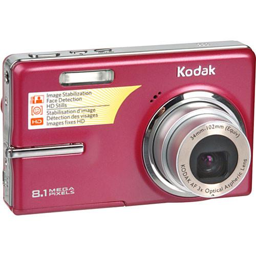 kodak easyshare m893 is digital camera red 1537893 b h photo rh bhphotovideo com