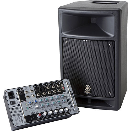 Yamaha stagepas 500 portable pa system review specs and for Yamaha stagepas review