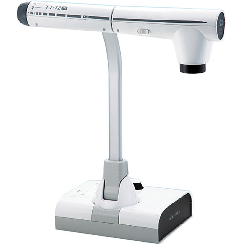 elmo tt 12id interactive document camera 1349 bh photo video With elmo interactive document camera