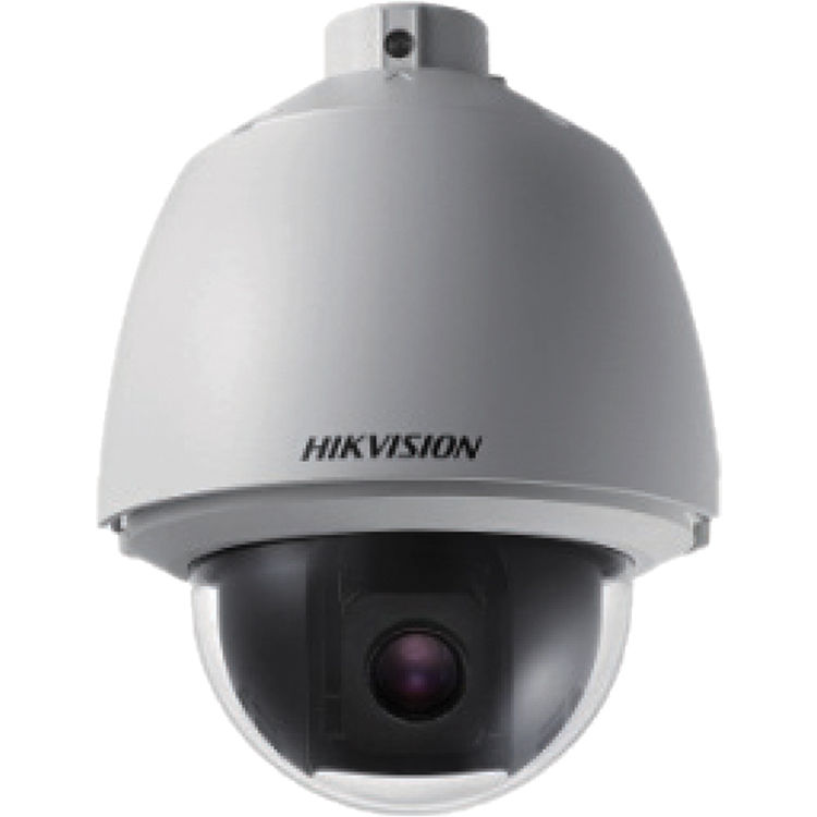 IP-камера Hikvision DS-2CD2322WD-I 4мм CMOS 1/2.8