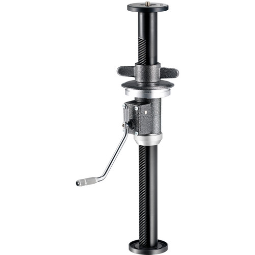 Gitzo Systematic Series 5 Aluminum Geared Center Column (Long)